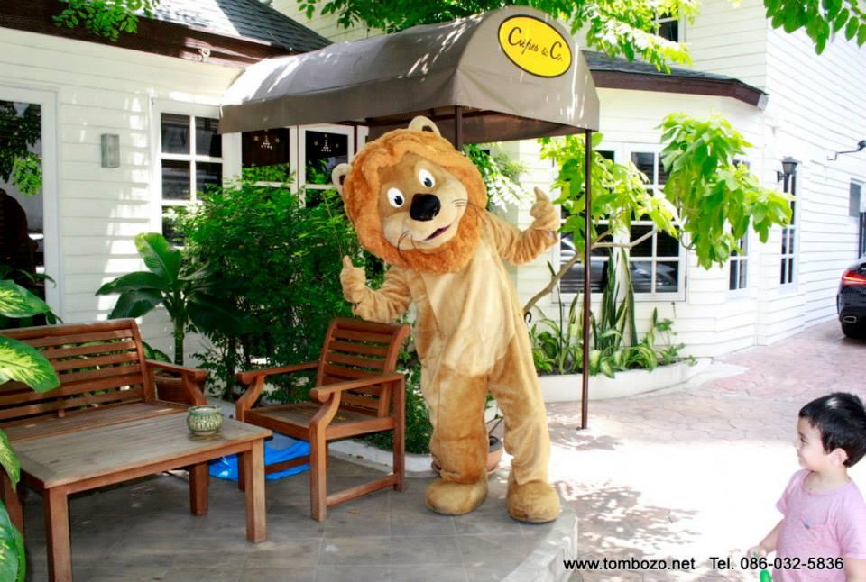 เช่ามาสคอทรูปสิงโต